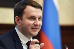 В РФ заявили о будущем