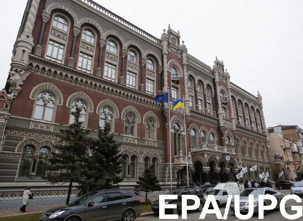Гонтарева призывает ускорить реформирование госбанков