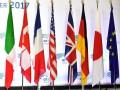 Украину впервые пригласили на саммит G7