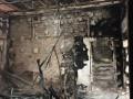 На Донбассе сгорела база известных волонтеров