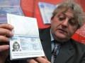 Госмиграционная служба сообщает о неготовности выдавать биометрические паспорта