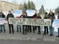 Молодежь показала Януковичу