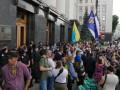 Сторонники Порошенко пришли к Зеленскому под Офис президента