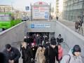 В Харькове подорожал проезд в метро до 5 гривен