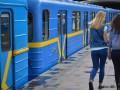 Что изменится с льготами на проезд в Киеве