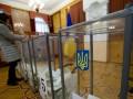 В ЦИК заявили о фальсификации результатов выборов по 79-му округу