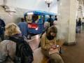 В Москве украинец упал под поезд метро