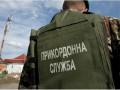 Россиянин попросил у украинских пограничников статус беженца