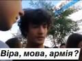 """""""Всем сердцем"""": Сын Порошенко на русском рассказал, как любит украинский язык"""