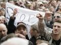 МИД: В Чехии цыгане жестоко избили 15-летнего украинца