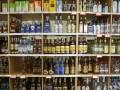 Кабмин снизил стоимость акцизных марок на алкоголь и табак