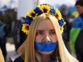 Human Rights Watch о запрете ВКонтакте: Порошенко нанес страшный удар по свободе слова