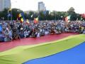 В Бухаресте прошли массовые протесты