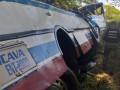 В Венесуэле 16 человек погибли из-за лопнувшей шины автобуса