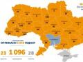 В Украине зафиксировано 1096 случаев COVID-19