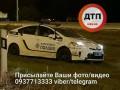 В Киеве произошло ДТП с патрульными и авто на еврономерах