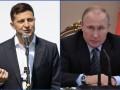 Зеленский и Путин общаются на равных - Ермак