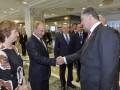 ВИДЕО недели:  Рукопожатие Путина и Порошенко и прощальный концерт Ляписа Трубецкого