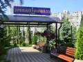 В Киеве оштрафовали работника суда, подделавшего 22 решения по недвижимости