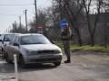 Сепаратисты требуют деньги за пересечение КПП