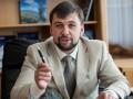 В ДНР будут настаивать на встрече в Минске до конца года