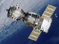 В США рассказали о космическом оружии России и Китая