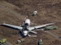 Крушение самолета в Сан-Франциско: власти извинились за бранные