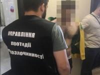 В киевской квартире разоблачили нарколабораторию, где готовили амфетамин