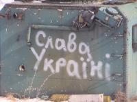 Готовы дать отпор: военные рассказали, что происходит под Авдеевкой