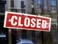 В Украине значительно сократилось число банковских отделений