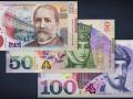 Грузинская валюта обновила исторический минимум