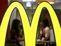 McDonald's наращивает прибыль вопреки кризису - в прошлом году она превысила $5 млрд