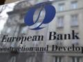 ЕБРР пересмотрел прогноз по экономике Украины