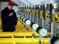 Украина незначительно сократила потребление газа в начале 2013-го