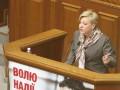Гонтарева обвинила Стельмаха и Тимошенко в невозврате рефинансирования банков
