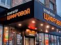 В России обанкротился один из крупнейших торговцев электроникой