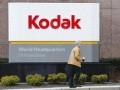 Kodak прекратит продажи струйных принтеров