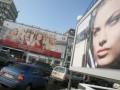 Киев намерен в 2012 году заработать на рекламе не менее 100 млн грн