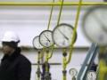 Итальянская нефтегазовая компания будет добывать в Украине сланцевый газ