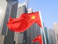 Власти Китая задумались над выпуском национальной криптовалюты