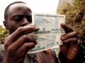 В Зимбабве хотят выпустить собственные