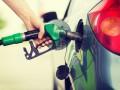 Где в Украине самое дешевое автомобильное топливо