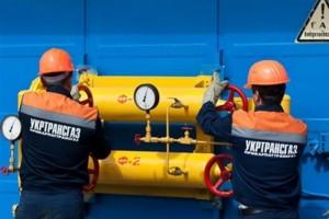 За долги уже в конце недели могут отключить 13 областей от газа – СМИ