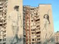 Танцы на стене: В Киеве появился новый мурал