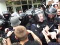 В Киеве на акции протеста у здания МВД произошла потасовка: задержан глава Центра противодействия коррупции