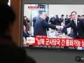 Лидеры КНДР и Южной Кореи встретятся в апреле