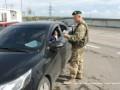На пропускных пунктах в зоне АТО остановились сотни машин