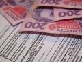 В Украине изменили правила предоставления субсидий