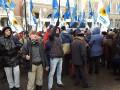 Майданы не случаются за деньги: как Сеть реагирует на протесты в Киеве