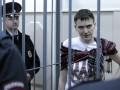 Эмоциональное обращение Савченко на суде в России: полный текст